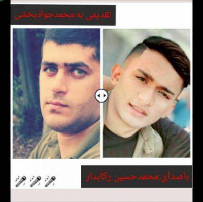 محمد حسین رکابدار دروم