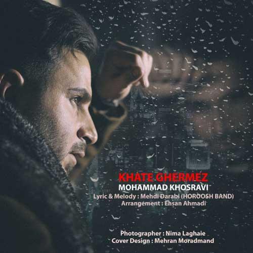 محمد خسروی خط قرمز