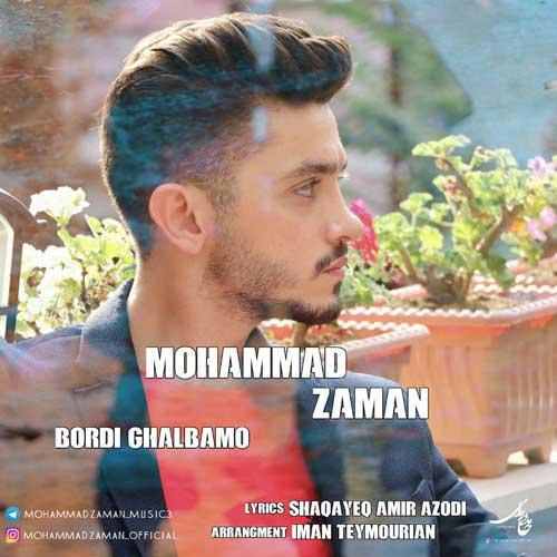 بردی قلبمو محمد زمان