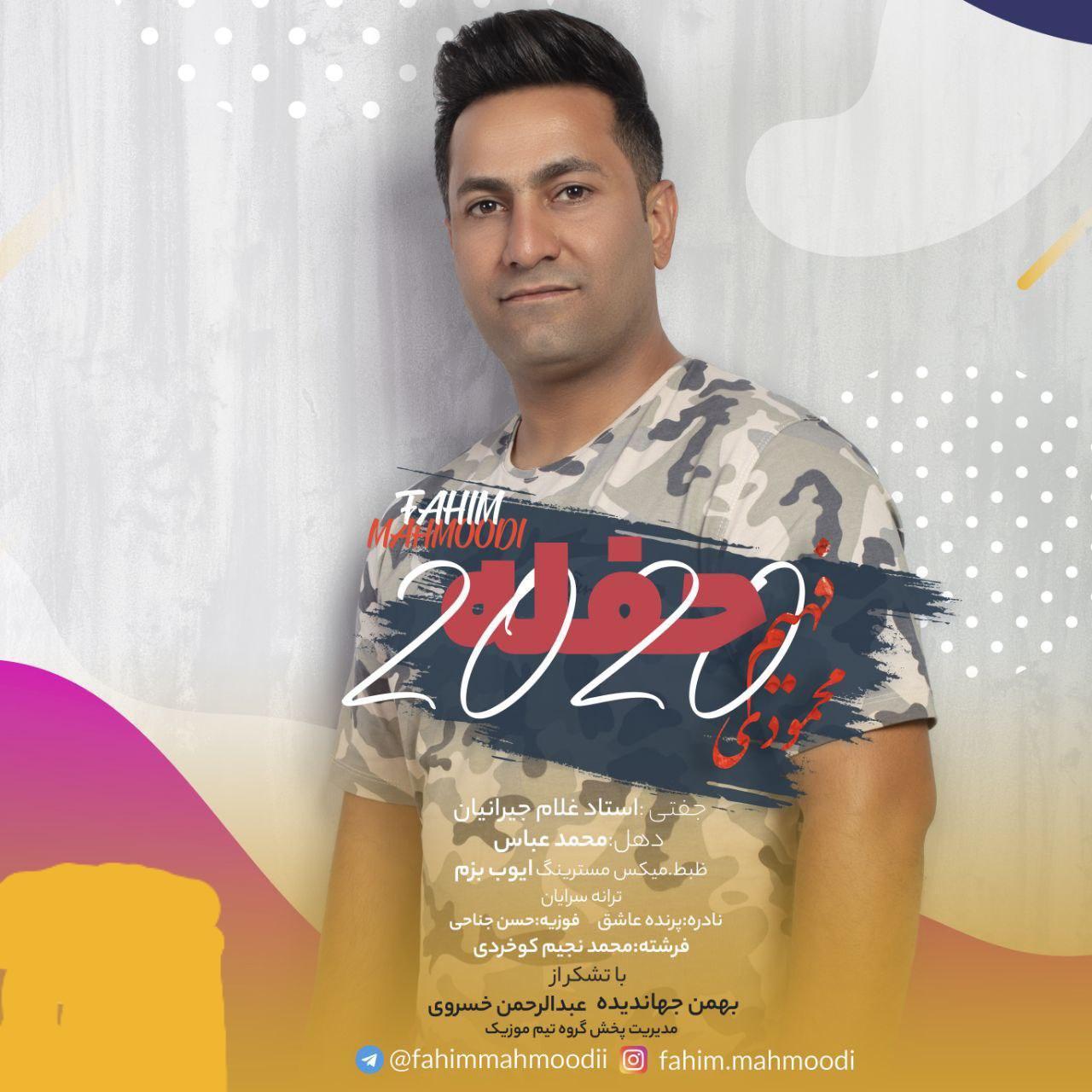 فهیم محمودی حفله ۲۰۲۰