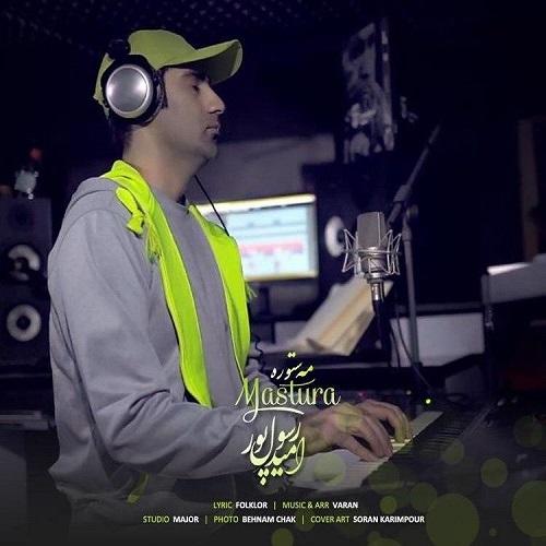 امید رسول پور مستوره