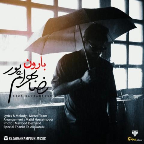 رضا بهرام پور بارون