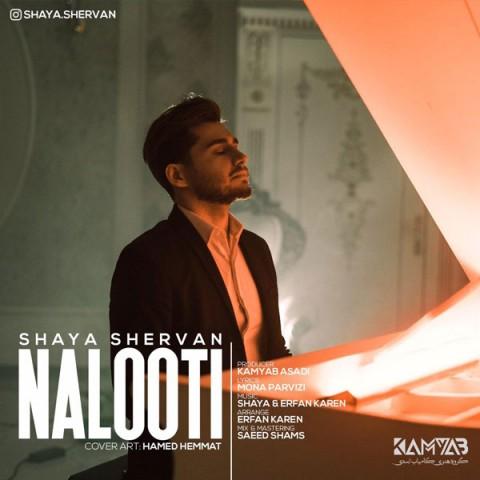 شایا شروان نالوطی