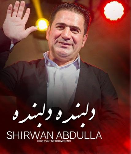 شیروان عبدالله دلبنده دلبنده