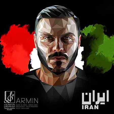 آرمین زارعی{ آرمین 2afm } ایران