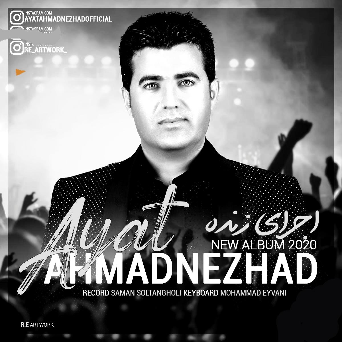 آیت احمد نژاد خان