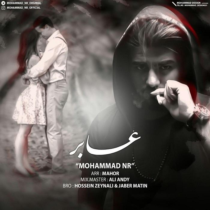 محمد ان آر عابر