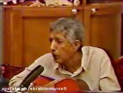ابراهیم منصفی یاد