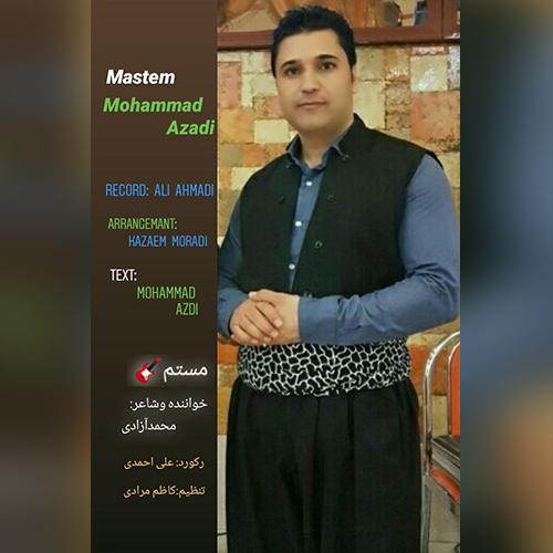 محمد آزادی مستم