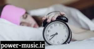 گلچین آهنگ های مخصوص بیدار شدن از خواب