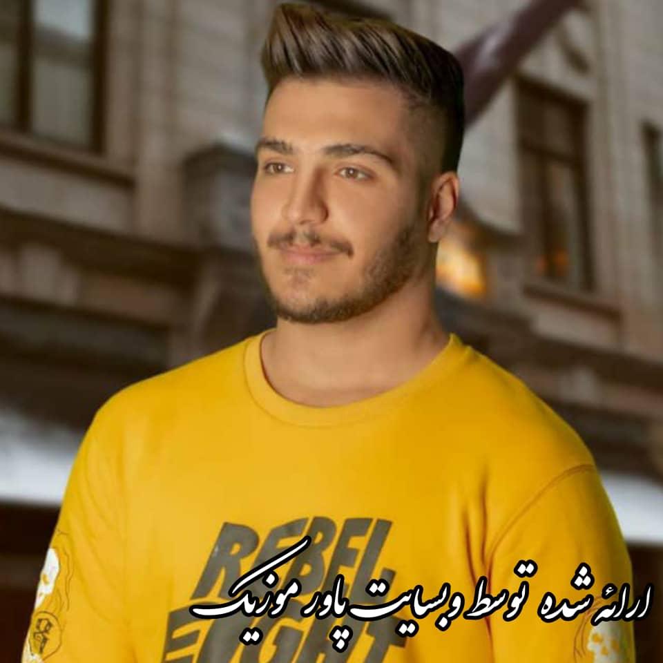 بی نظیر ترین آهنگ های آرمین برمایه