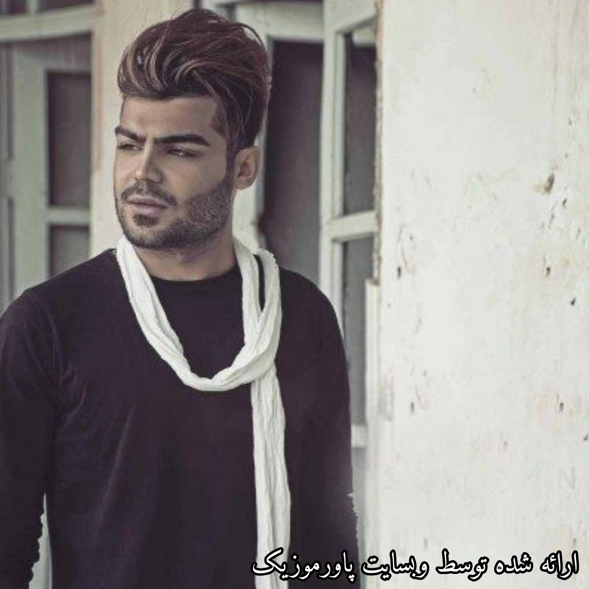 زیباترین آهنگ های سامان یاسین