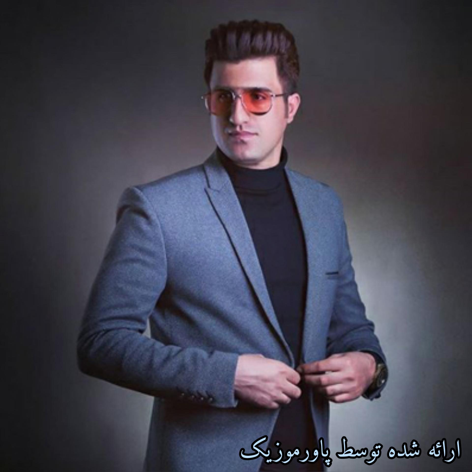 معروف ترین آهنگ های محسن لرستانی