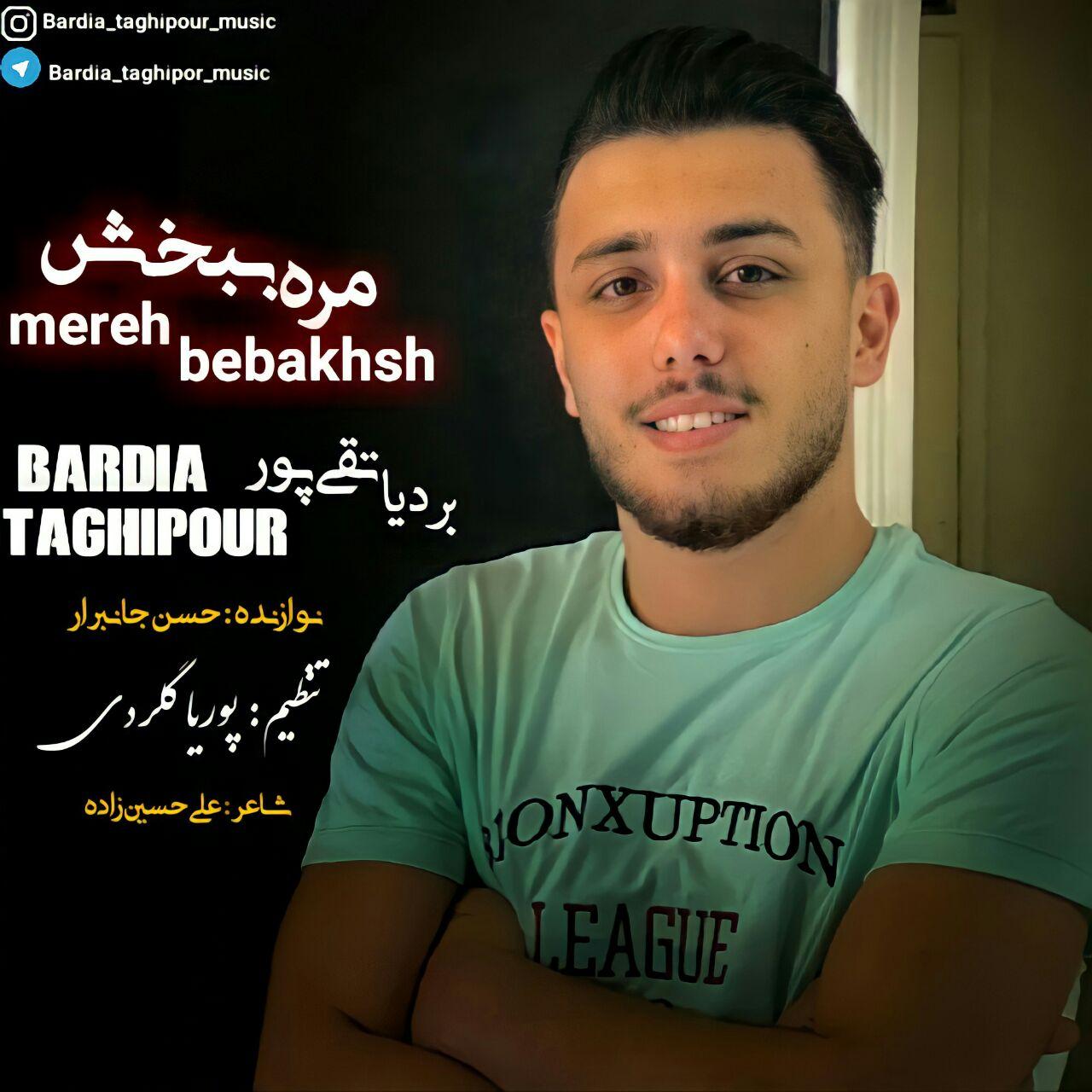 بردیا تقی پور