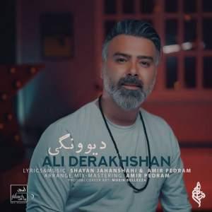 دانلود ریمیکس دیوونگی از علی درخشان